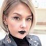 Котрова Юлия Владимировна бровист, броу-стилист, мастер макияжа, визажист, Москва