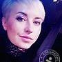Алендарева Елена Васильевна бровист, броу-стилист, мастер татуажа, косметолог, Москва