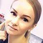Тарасова Марина Николаевна бровист, броу-стилист, Москва