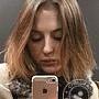 Галиева Камилла Валерьевна бровист, броу-стилист, Москва