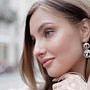 Макарова Алёна Андреевна бровист, броу-стилист, мастер макияжа, визажист, Санкт-Петербург