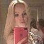 Шукшина Наталья Валерьевна мастер макияжа, визажист, свадебный стилист, стилист, Москва