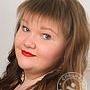 Никифорова Лидия Викторовна мастер эпиляции, косметолог, Санкт-Петербург