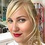Мастер макияжа Высоцкая Ульяна Юрьевна