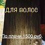 Петрова Татьяна Валерьевна