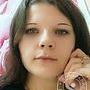 Артемова Евгения Юрьевна