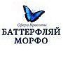 Мастер окрашивания волос Макаревич Валентина Владимировна