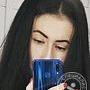 Лучкина Юлия Николаевна, Москва
