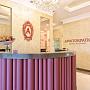 Центр эстетики Аристократка на Варшавской улице в салоне принимает - мастер эпиляции, косметолог, массажист, Санкт-Петербург