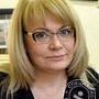 Косметолог Блохина Инна Владимировна