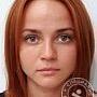Массажист Чигорко Марина Владимировна